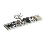Диммер светодиодный 2А/24Вт сенсорный 12V