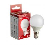 Лампа светодиодная Sivio нейтральная белая G45 6W E14 3000K