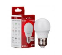 Лампа светодиодная Sivio нейтральная белая G45 10W E27 4100K