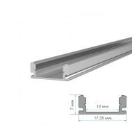 Алюминиевый профиль ПФ-15 накладной полуматовый рассеиватель (комплект) 1 метр