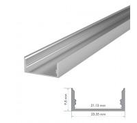 Алюминиевый профиль 2м ПФ-25 накладной полуматовый рассеиватель (комплект)
