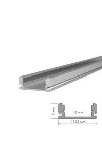 Профиль для LED лент накладной ПФ-15 полуматовый рассеиватель (комплект) 1м