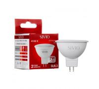 Led лампа SIVIO нейтральная белая 7W GU5.3 MR16 4100K