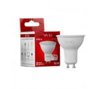 Лампа светодиодная Sivio нейтральная белая MR16 7W GU10 4100K